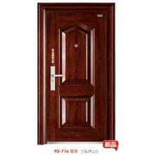 Стальные двери (ФД-716)