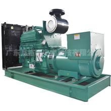 Wagna 450kw Generador Diesel con motor Cummins. (CE, UL Aprobado)