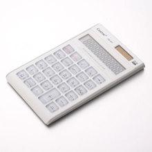 Weiß Online Mathe Taschenrechner
