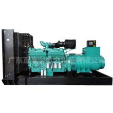 Generador diesel de Wagna 800kw fijado con el motor de Cummins (aprobado CE)