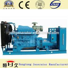 Paou 6135AD Diesel Generator Set