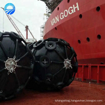 Pneumatic Rubber Fender Leading Anti-collision Device for Marine Application