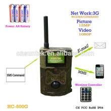 Камера 12mp 1080p для управления SMS, GPRS и MMS 3G в Охота Трейл-камеры ХК-500г