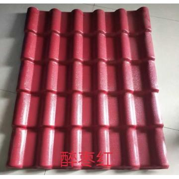 Bottom price for Plastic Roof Tiles PVC roof tile supply to Montenegro Supplier