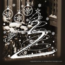 Дети спальня флуоресцентные светящиеся в темноте звезды стены стикеры наклейки 3D наклейка наст Рождественские подарки 100шт 3.8 см/комплект