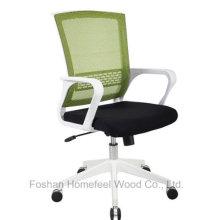 Современное офисное кресло для офисных компьютеров (HF-CH002B1)