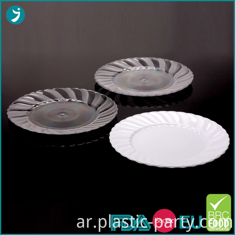 Plastic Plate Scalloped 9 Inch