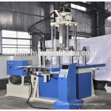MHDM-60T vertical Injection molding bakelite machine