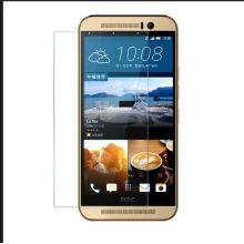 für HTC M9 Touch 9h Anit-Broken gehärtetem Glas Displayschutzfolie mit Smart Touch-Tasten