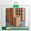 agent de conservation cosmétique Bronopol