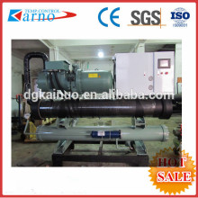 Commercial Dairy Industriy Food Processing Milk Chillers