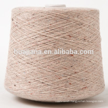 Inner Mongolia cashmere yarn color points