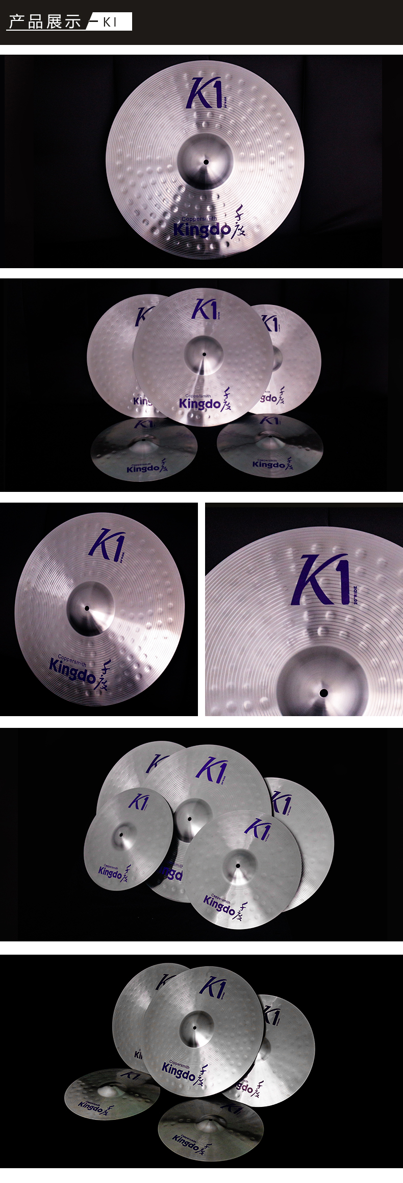 Percussion Cymbals 20'' Ride