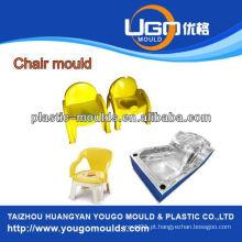 Professiona para molde de moldes de cadeira de plástico, suporte de plástico para crianças de alta qualidade