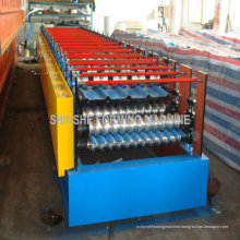 Double Layer Metal Sheets Forming Machine