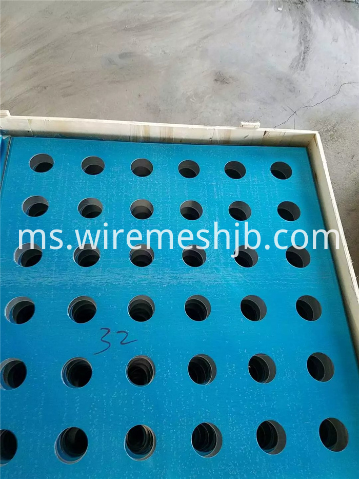 Aluminum Perforated Panel