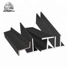 canal en aluminium extrudé personnalisé tailles avec le meilleur prix