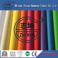 Цвета радуги PP спанбонд нетканые ткани для хозяйственных сумок в Китае