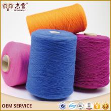 recycled cashmere yarn knitting yarn, 28/2 cashmere yarn price in china