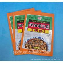 Вакуумный полиэтиленовый пакет для упаковки пищевых продуктов