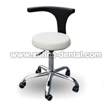 Adjustable Dental Assistant Stool