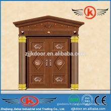 JK-C9039 porte d'entrée en cuivre imitée porte d'entrée double voûte
