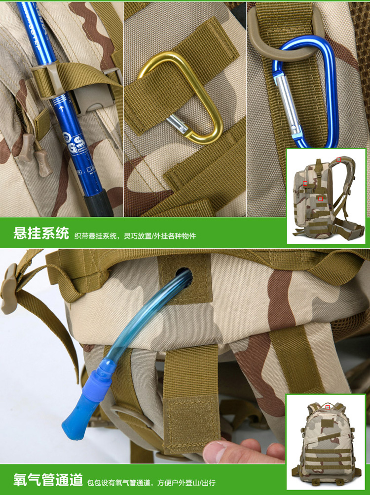 camping tactical military backpack