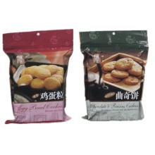 Plastic Baked Food Packaging, Biscuit Packaging Film