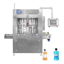 Customized Automatic 2.5 Liter Vinegar filler Liquor Bottle Filling Machine