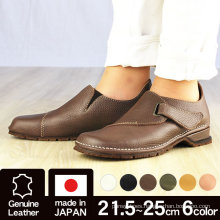 Made in Japan Oiled tanned leather flat shoes