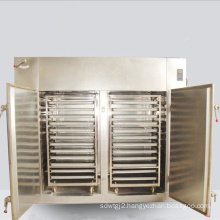 Hot Air Circulation Energy Saving Box Dryer Industrial Meat Dehydrator Fish Fruit and Vegetable Drying Equipment 640*460*45mm