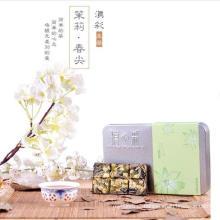 PU-Erh mini chá fermentado com sabor de flor jasmim encantador em caixa de presente