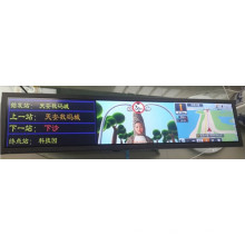 41.5inch Elongated LCD Display