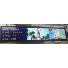 Display LCD alongado de 41,5 polegadas