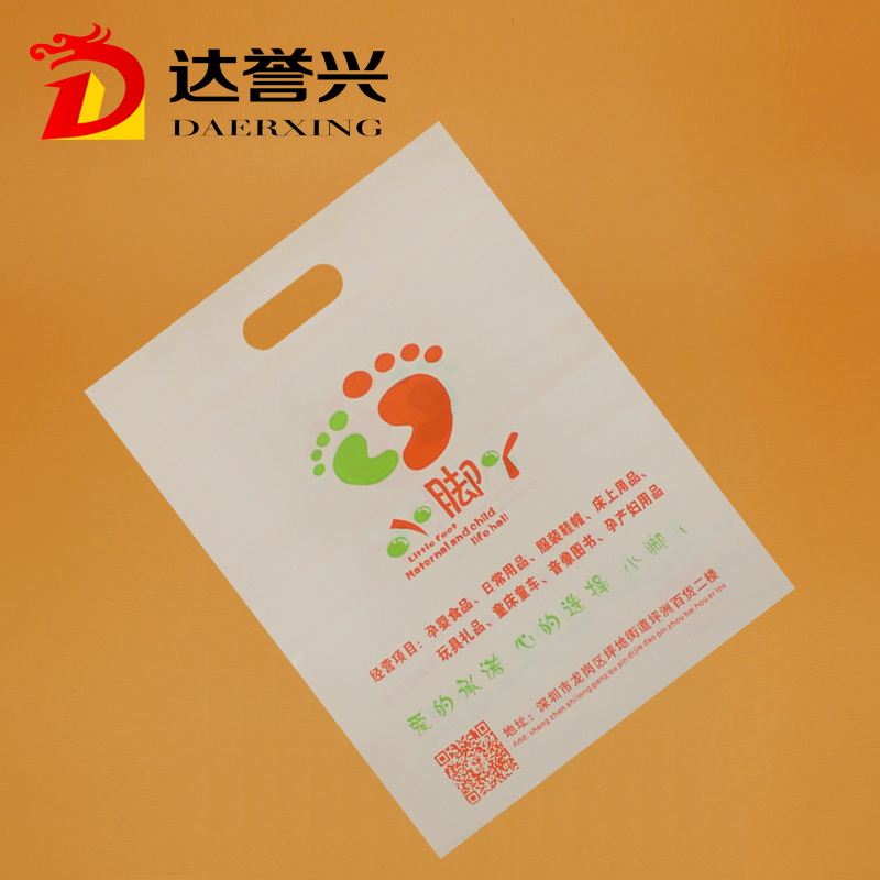 Hdpe Die Cut Bag