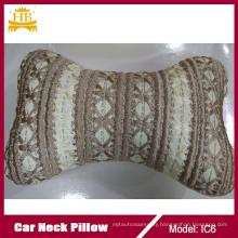 Ice Silk Summer Automobile Neck Pillow