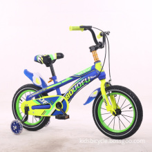 boy and girl's kids bike with training wheel