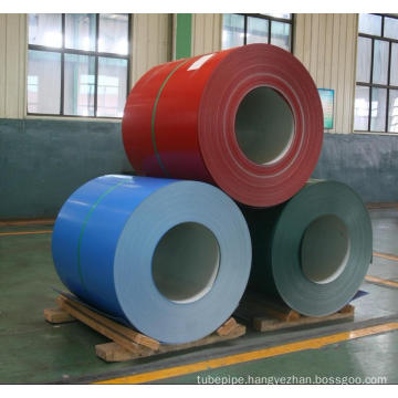 Chinese Factory Color Coated Steel Coils