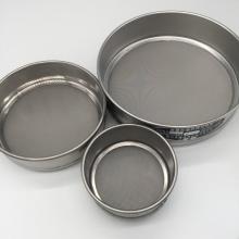 Tamiz de prueba de malla ISO3310 270 325 400