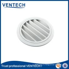 Анодированный Цвет Водонепроницаемый круглый жалюзи для вентиляции