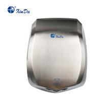 Sèche-mains à induction automatique