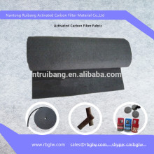 Очистки воздуха из активированного углеродного волокна войлок(для воздуха и очистки воды)