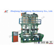 Single-Screw Double-Die Film Extrusion Machine (SL-FM65/550II)