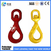 G80 Swivel Crane Self Lock Hook