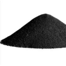 UIVCHEM factory wholesale Ruthenium(III) chloride casno 14898-67-0