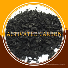 precio de carbón activado de cáscara de madera o nuez a base de carbón en la India