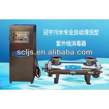 Esterilizador uv de aço inoxidável para tratamento de água