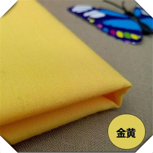 dyeing shirting fabric