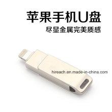 3 in 1 USB-Flash-Laufwerk Memory Stick / USB-Flash-Laufwerk für iPhone 5 / 5c / 5s / 6 / 6s / 6plus und Apple Device