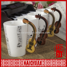 music mug with lid and music symbols